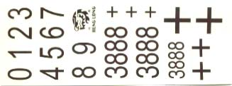 Heng Long King Tiger Decals  - King Tiger Decals