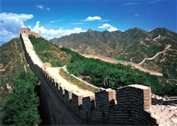 THE GREAT WALL OF CHINA MINI 1,000 PIECE MINI PUZZLE