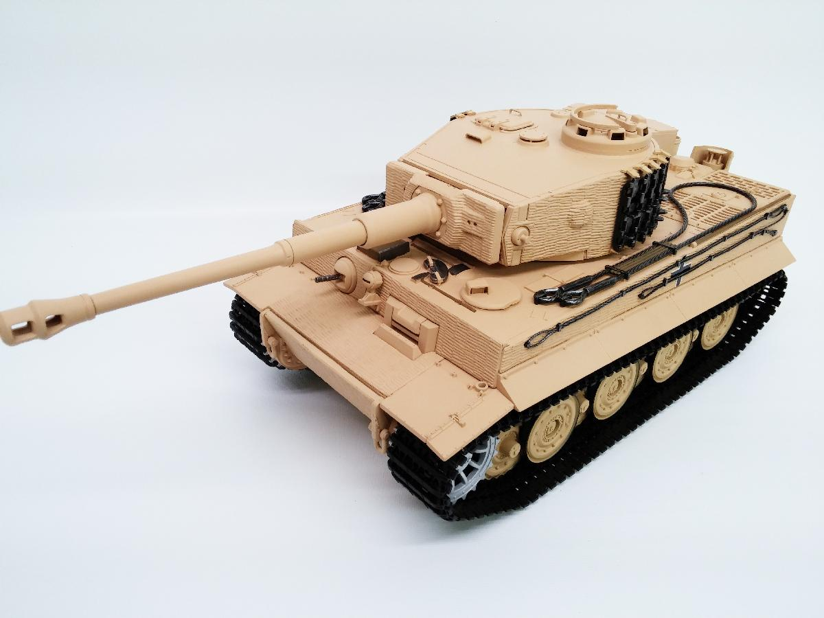 souvent Taigen Tiger 1 Late Version (Plastic Edition) Airsoft 2.4Ghz RTR  UY98
