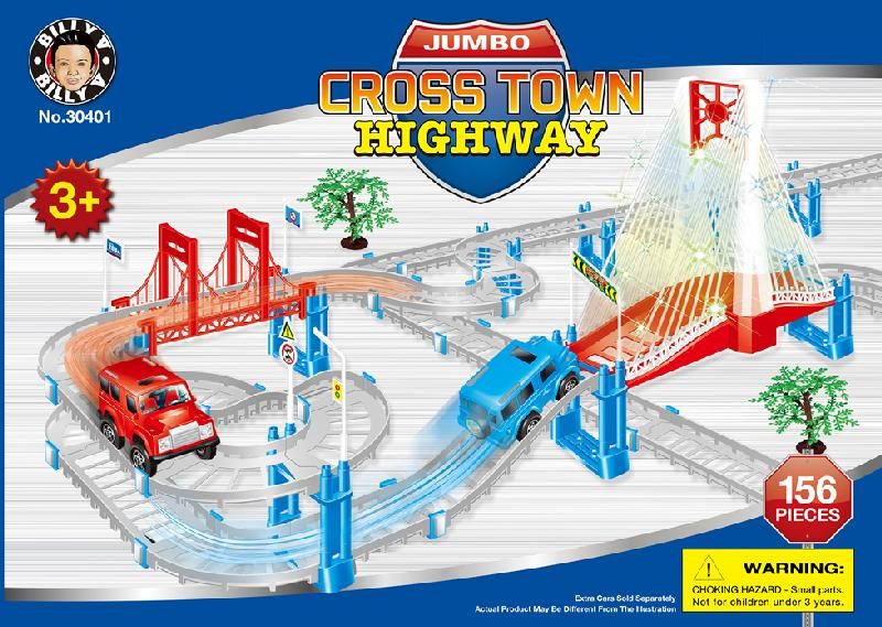CROSSTOWN JUMBO HIGHWAY (156 PC)