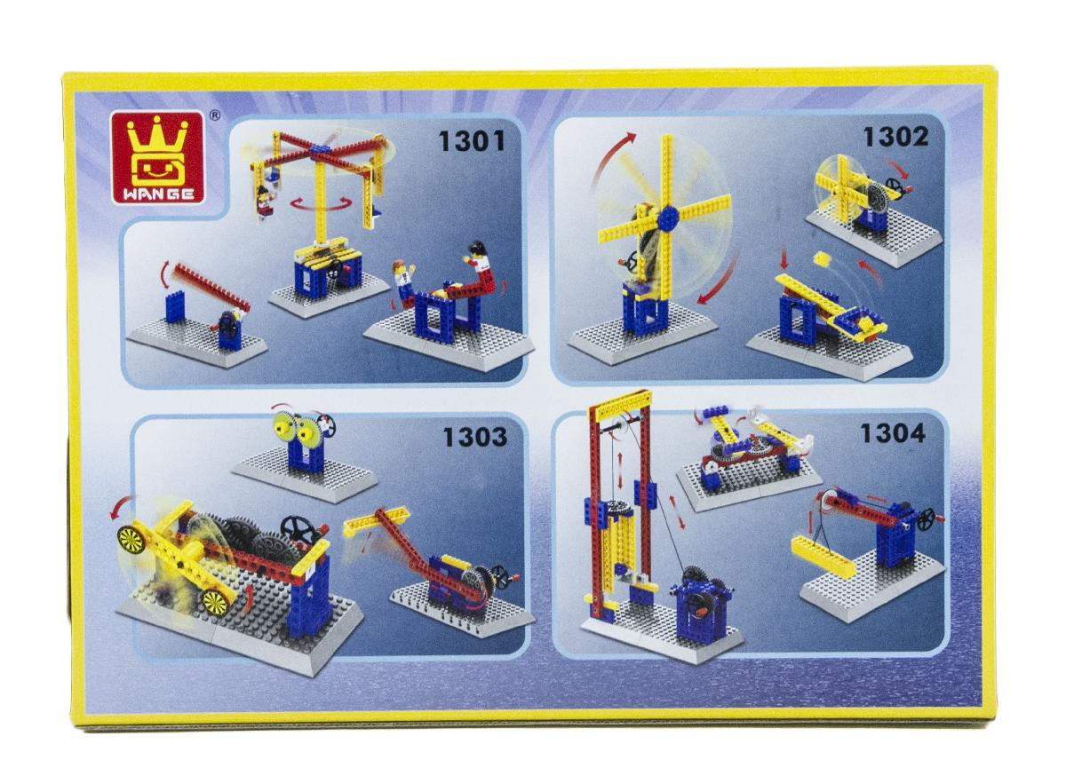 3in1 Power Machinery Merry Go Round Set (94 Pieces) - This 3in1 Power Machinery set includes instructions to create a Merry Go Round, SeeSaw, and Lift Gate.